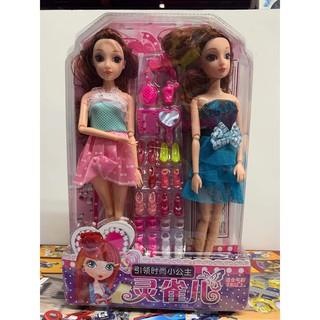 Đồ chơi bộ 2 búp bê thời trang Happy Fashion Doll giao màu ngẫu nhiên