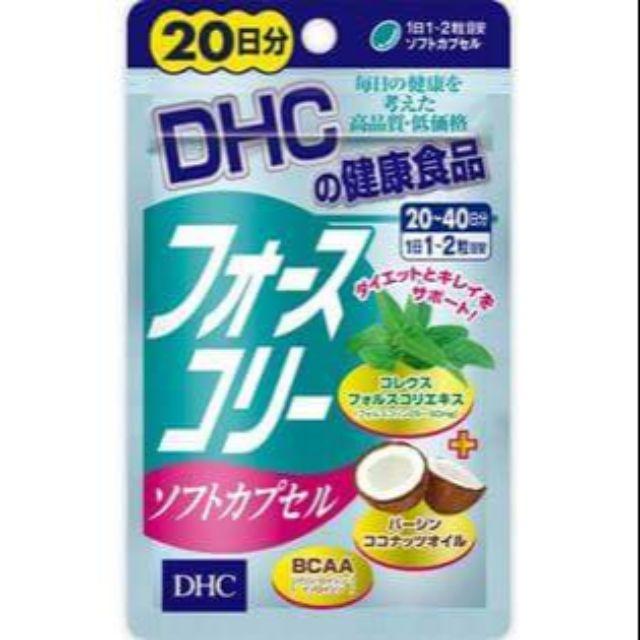 Viên uống giảm cân DHC bổ sung dầu dừa gói 40 viên