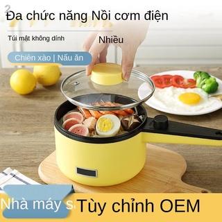 bếp nướng điện mini nấu phở tích hợp KTX Lẩu điện đa năng Lẩu nồi điện nhỏ chảo điện Bếp điện thumbnail