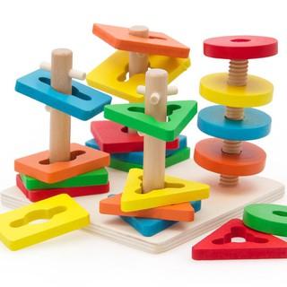 Thả hình khối 3D đế vuông 4 trụ - Đồ chơi gỗ thông minh cho bé thumbnail