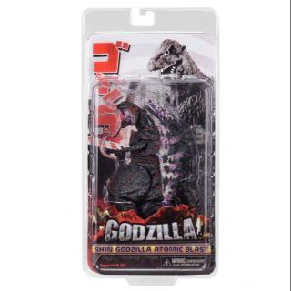 Neca Shin Godzilla Atomic Blast