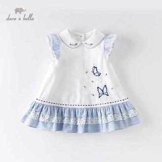 Váy cho bé gái_Dave&Bella_DB13129 thumbnail