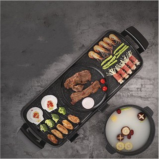 Bếp Nướng Lẩu Hàn Quốc 2 nguồn điện 220V độc lập – hàng cao cấp