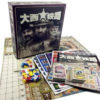 Bộ Thẻ Bài Trò Chơi Lomag 08 Phiên Bản Trung Quốc