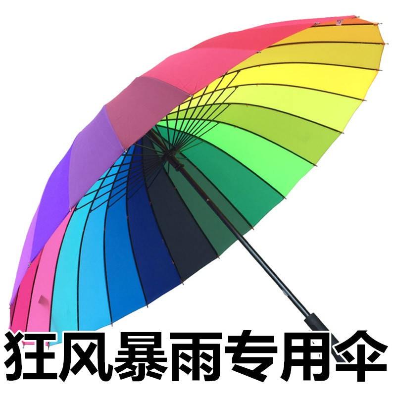 สีรุ้งขนาดใหญ่ด้ามยาวร่มชายพับธุรกิจชายคู่สามนักเรียนเพิ่มร่มด้ามยาวตรง