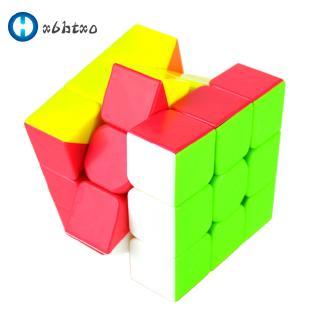 Colorful Speed Magic Cube Puzzle Finger Toy 5.7*5.7*5.7cm Random Color