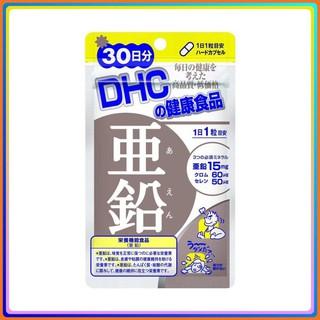 Viên uống Bổ sung Kẽm DHC Nhật Bản 30 Ngày, thực phẩm bảo vệ sức khỏe DHC Zinc