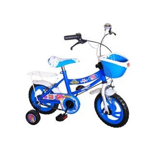 Xe đạp 12' Hot Girl Hot Boy