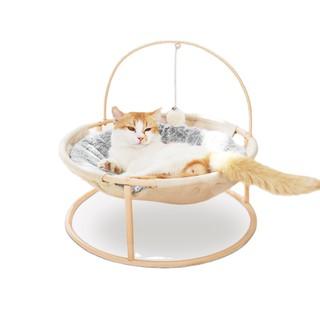 Giường Võng Nằm Cho Mèo thumbnail