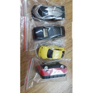 Set 4 xe