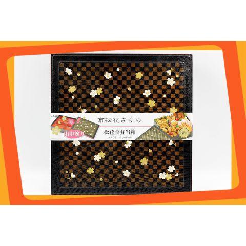 (Giá Hấp Dẫn)Hộp đựng bánh mứt kẹo sơn mài cao cấp trang trí hoa văn sang trọng và bắt mắt