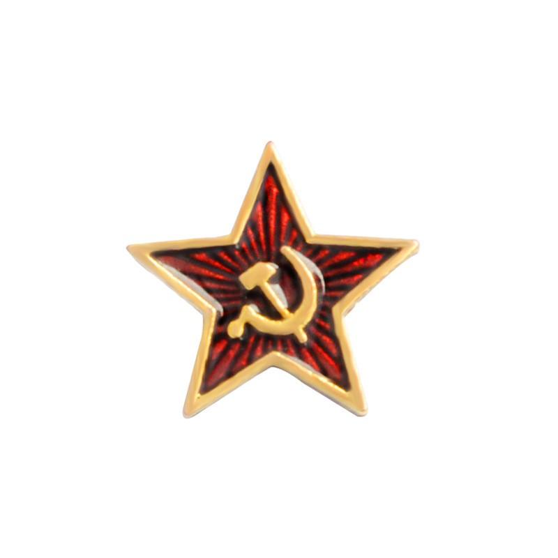 Huy hiệu cài áo biểu tượng nước Nga Soviet USSR độc đáo đẹp mắt