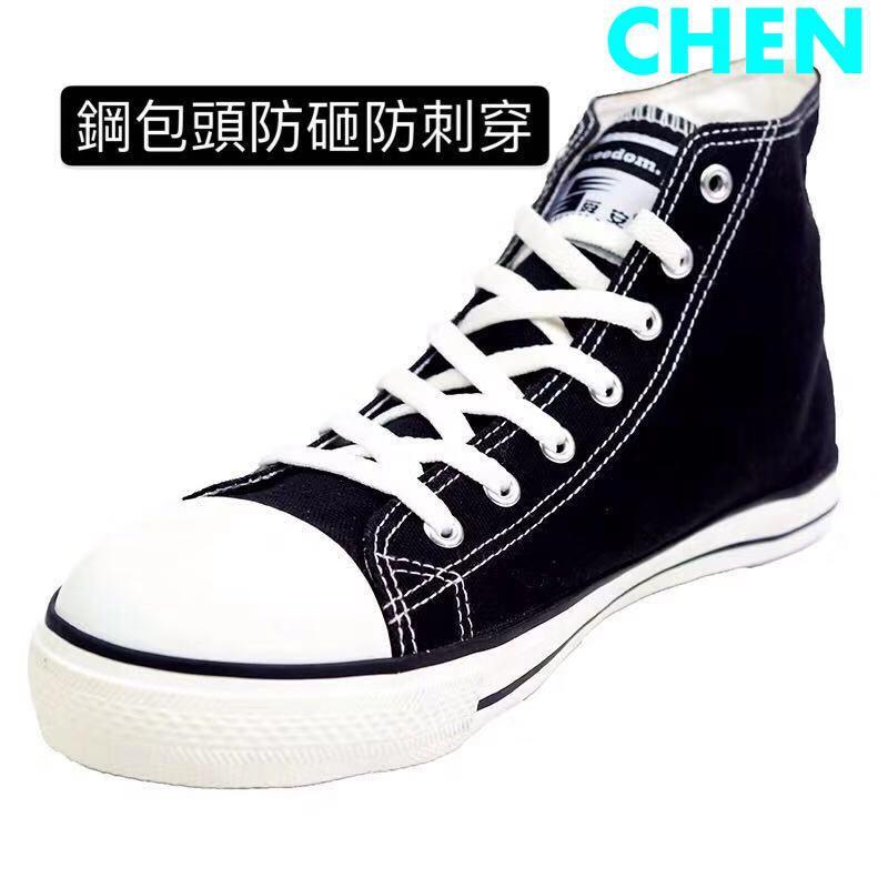 giày thể thao canvas cổ cao thời trang cho nam - 13918445 , 2524903414 , 322_2524903414 , 551200 , giay-the-thao-canvas-co-cao-thoi-trang-cho-nam-322_2524903414 , shopee.vn , giày thể thao canvas cổ cao thời trang cho nam