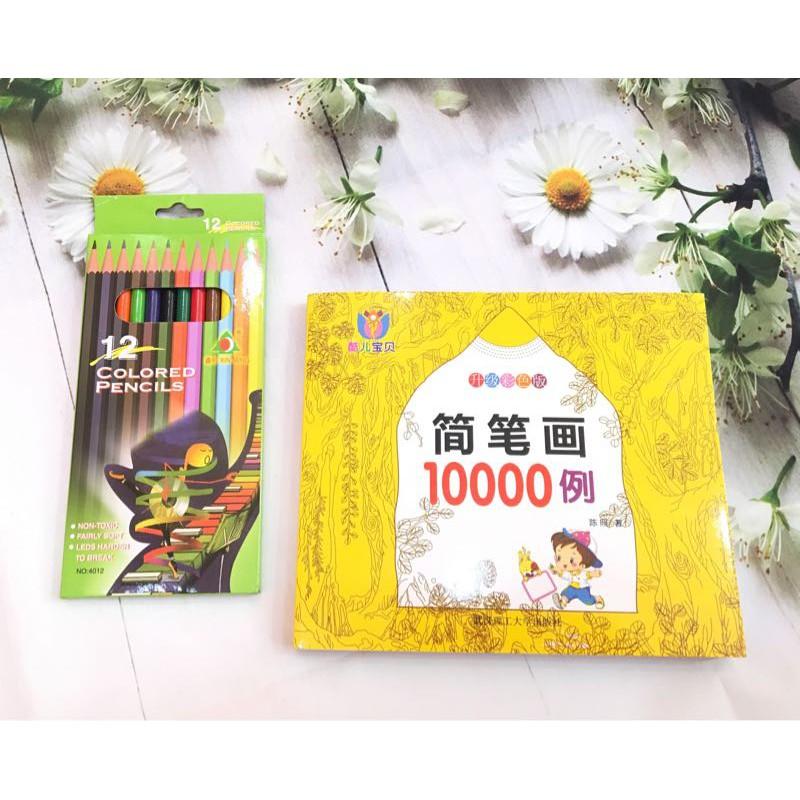 Sách tập tô 10000 hình cho bé yêu thỏa sức sáng tạo + Tặng kèm Set 12 bút chì màu - 9938986 , 1244288062 , 322_1244288062 , 78000 , Sach-tap-to-10000-hinh-cho-be-yeu-thoa-suc-sang-tao-Tang-kem-Set-12-but-chi-mau-322_1244288062 , shopee.vn , Sách tập tô 10000 hình cho bé yêu thỏa sức sáng tạo + Tặng kèm Set 12 bút chì màu