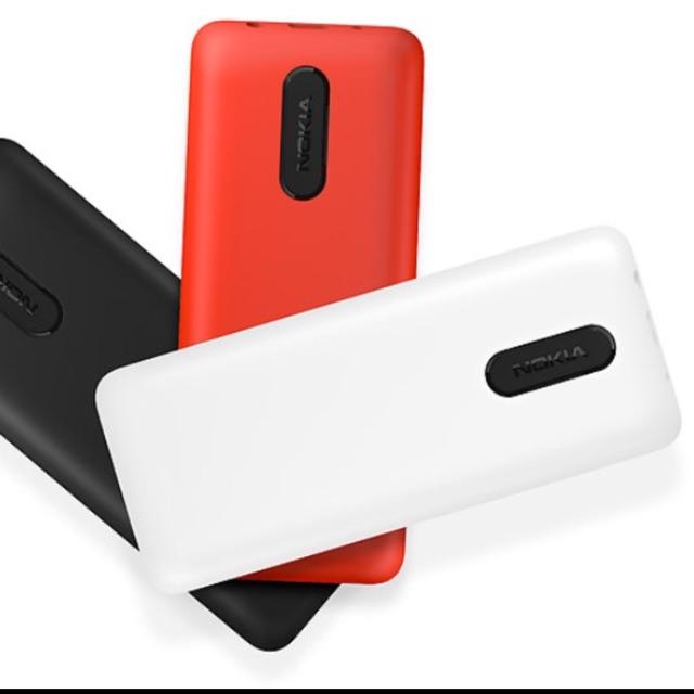 Vỏ+ PHÍM Nokia 106,107 Xịn - 2772250 , 874475266 , 322_874475266 , 37000 , Vo-PHIM-Nokia-106107-Xin-322_874475266 , shopee.vn , Vỏ+ PHÍM Nokia 106,107 Xịn