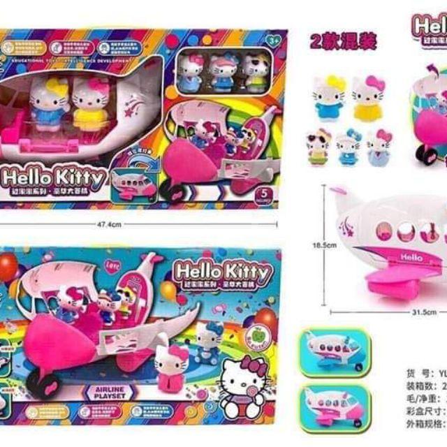 ✈️✈️ Đồ Chơi Máy Bay Hàng Không Mèo Hello Kitty