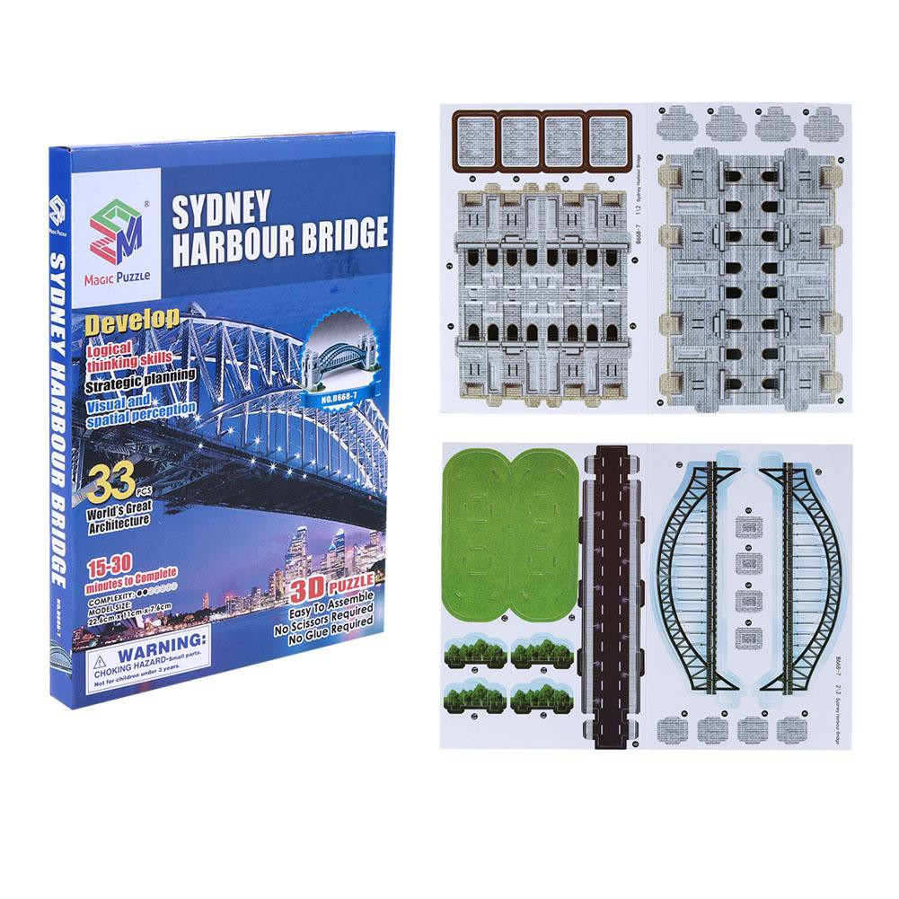 Sydney Bridge Cardboard 3D Puzzle DIY Jigsaw Children Educational Toys Gift