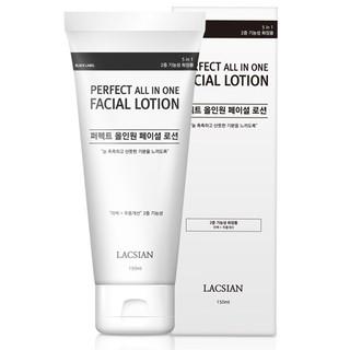 [Hàng mới về] Kem dưỡng da cho nam 150ml LACSIAN đa năng giữ ẩm tốt chất lượng cao thumbnail
