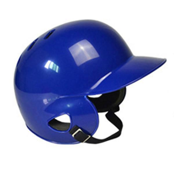 Nón bảo hiểm bảo vệ tai khi chơi bóng chày