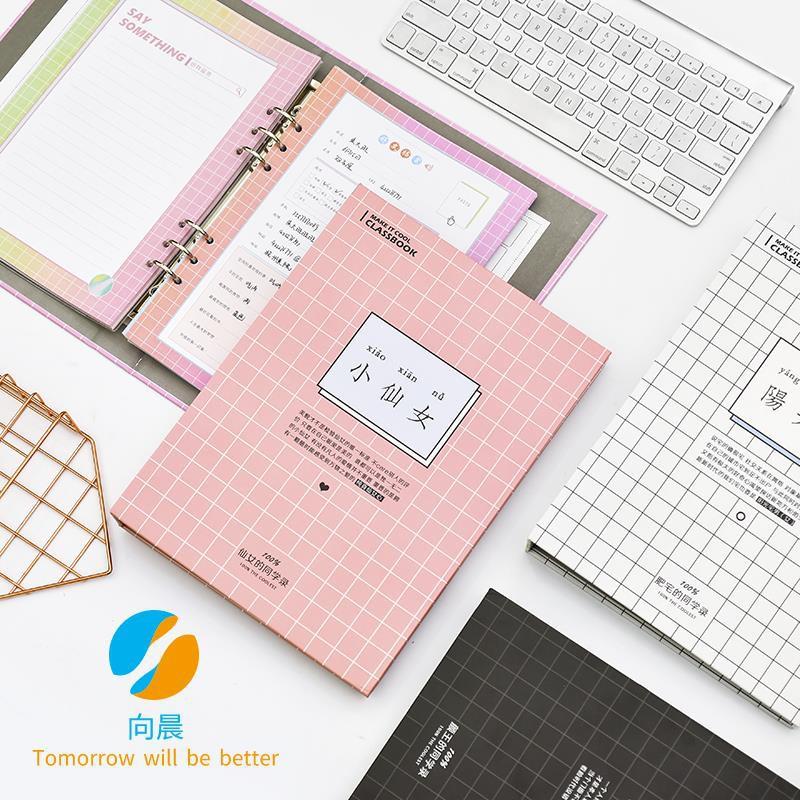 Creative text, primary and secondary school graduation album