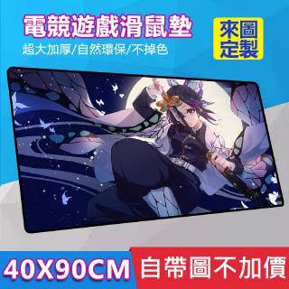 Tấm Lót Chuột Chơi Game 3mm Họa Tiết Hoạt Hình Demon Slayer Kimetsu No Yaiba