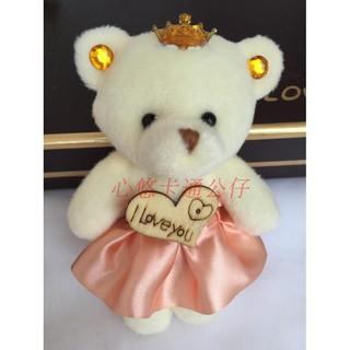 Gấu bông nữ mặc váy nhiều màu size 10 cm