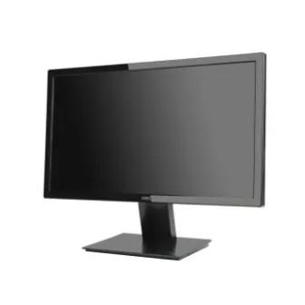 """Màn hình máy tính 20"""" Skyview"""
