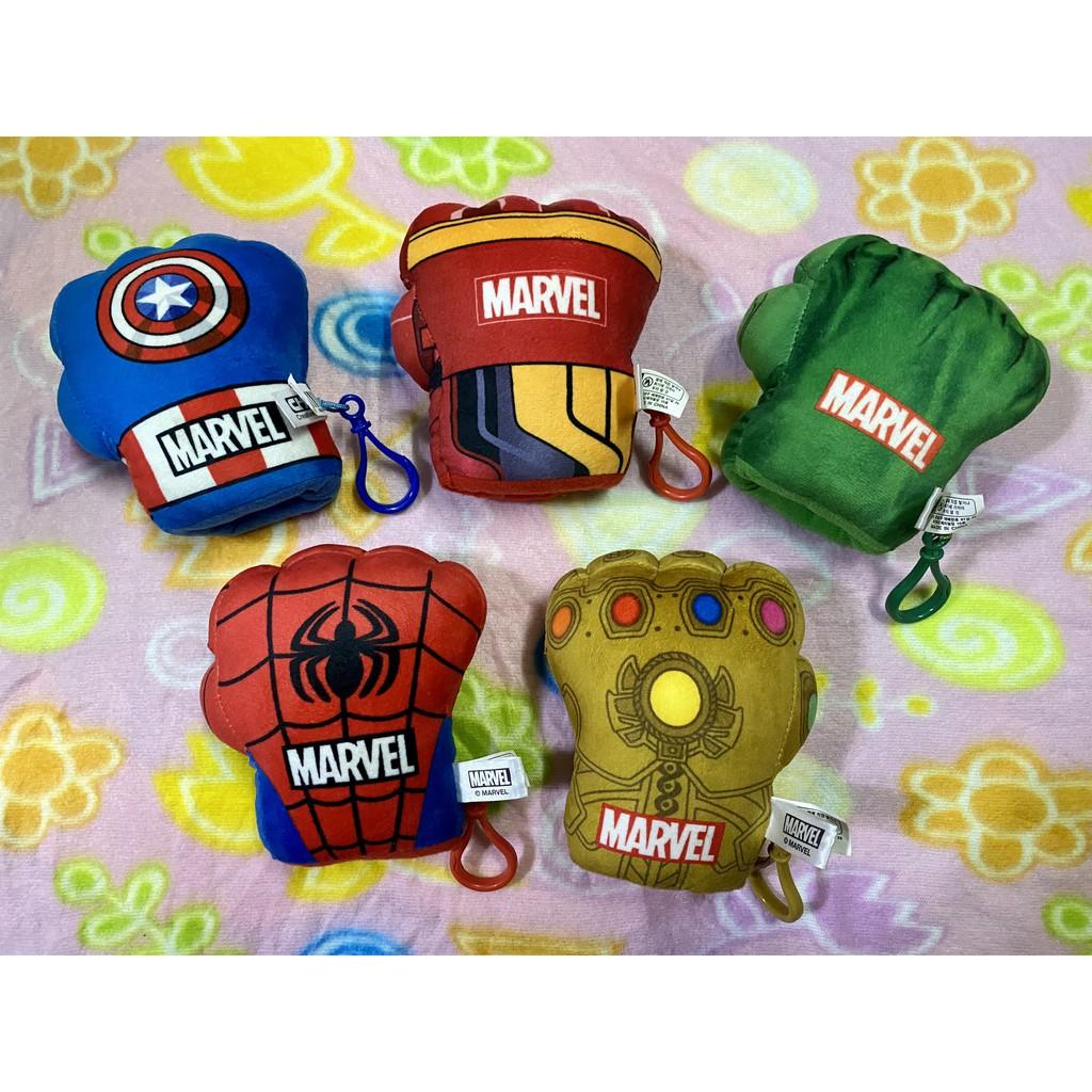 Móc khóa găng Tay Marvel Avengers