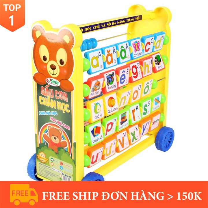 [Đồ chơi sáng tạo] [Nhập mã TOYBRAND7 giảm 70K]Bảng Chữ Và Số Đa Năng Gấu Con Chăm Học Sato