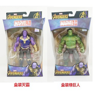 Marvel Avengers Infinity War Hulk Action Figure PVC Hulk Thanos Figurine