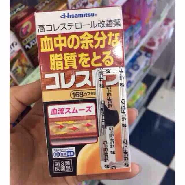 Viên Uống GIẢM MỠ MÁU Hisamitsu Nhật Bản 168 viên