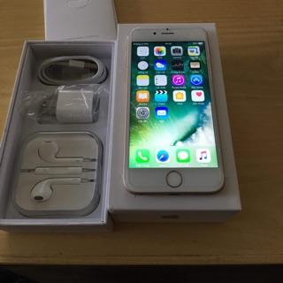 Điện thoại Apple IPhone6s,16G bản Quốc Tế máy đẹp 99%