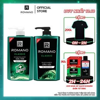 Combo Dầu gội và Sữa tắm sạch khuẩn Romano Classic 650g/chai