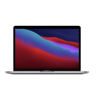 Macbook Pro M1 2020 13 inch 256GB Ram 8GB – nguyên seal mới 100%