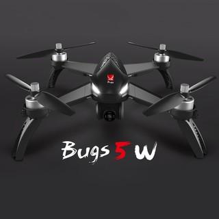 Flycam MJX bugs 5W – Flycam GPS