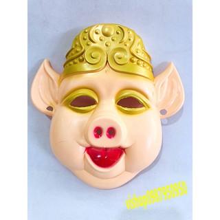 mặt nạ hóa trang chư bát giới mũ vàng mã WPI36 Qk455