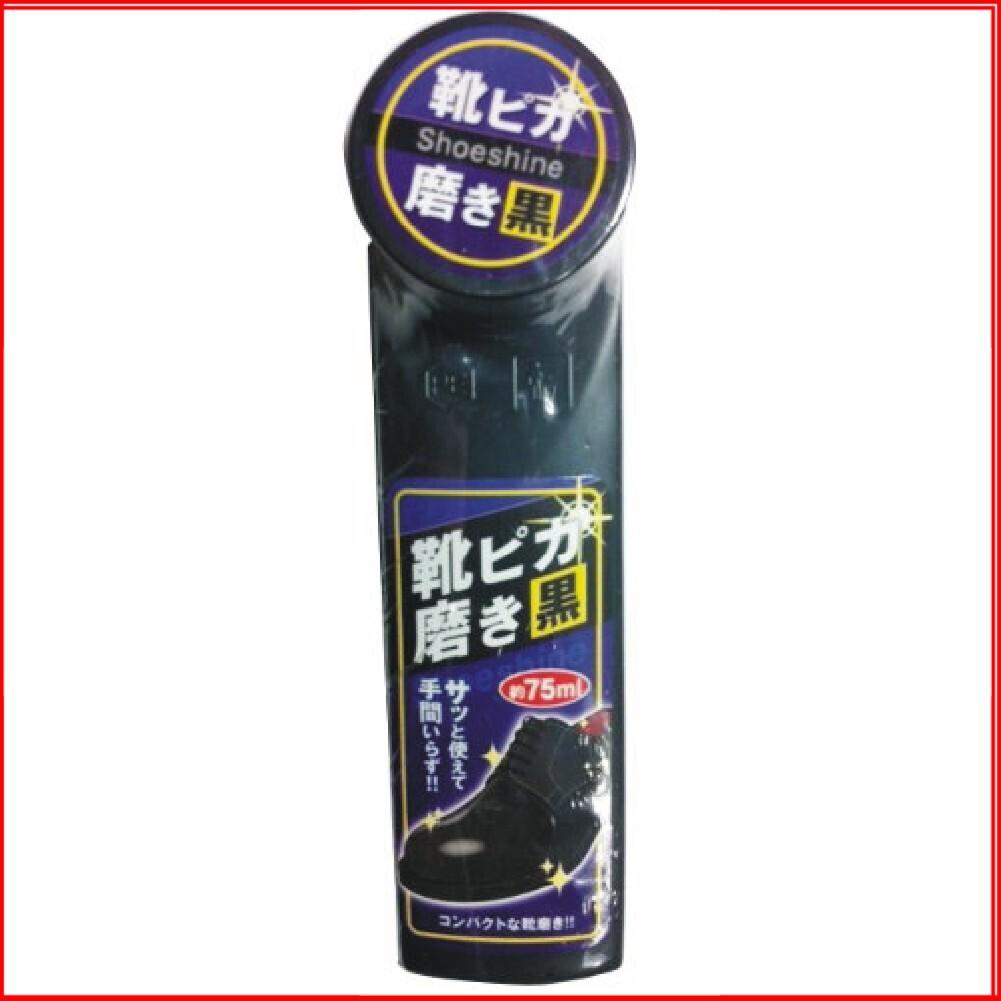 (Shop Uy Tín)Dụng cụ dùng để làm bóng giày màu đen