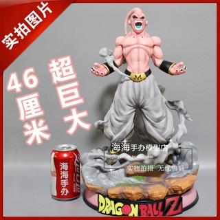 "Bàn tay rồngSuper huge dragon GK big cloth the OI baddie people""s black statue hand model furnishing articles package"