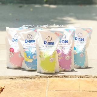 Nước giặt Dnee Baby dạng túi đậm đặc 600ml thumbnail