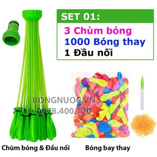 SET 1 gồm: 3 chùm bóng bay nước, 1000 bóng thay, 1 đầu nối (magic balloons) tim | squishygiare698