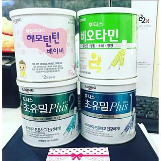 (Bán Lẻ) Sữa Non IlDong Hàn Quốc số 1,2 100g [Date 2022]