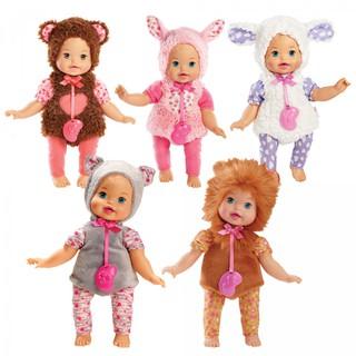 Búp Bê Mỹ Little Mommy Fisher Price 33 cm Mattel