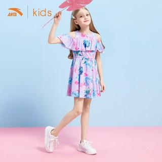 Váy liền bé gái Anta Kids sắc màu năng động 362027391-2 thumbnail