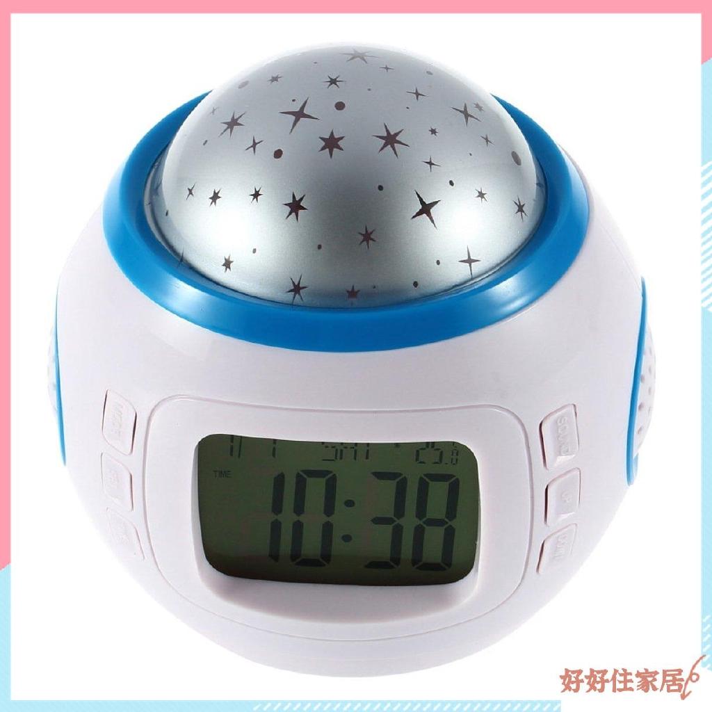 Đồng hồ báo thức hình bầu trời sao xinh xắn đáng yêu