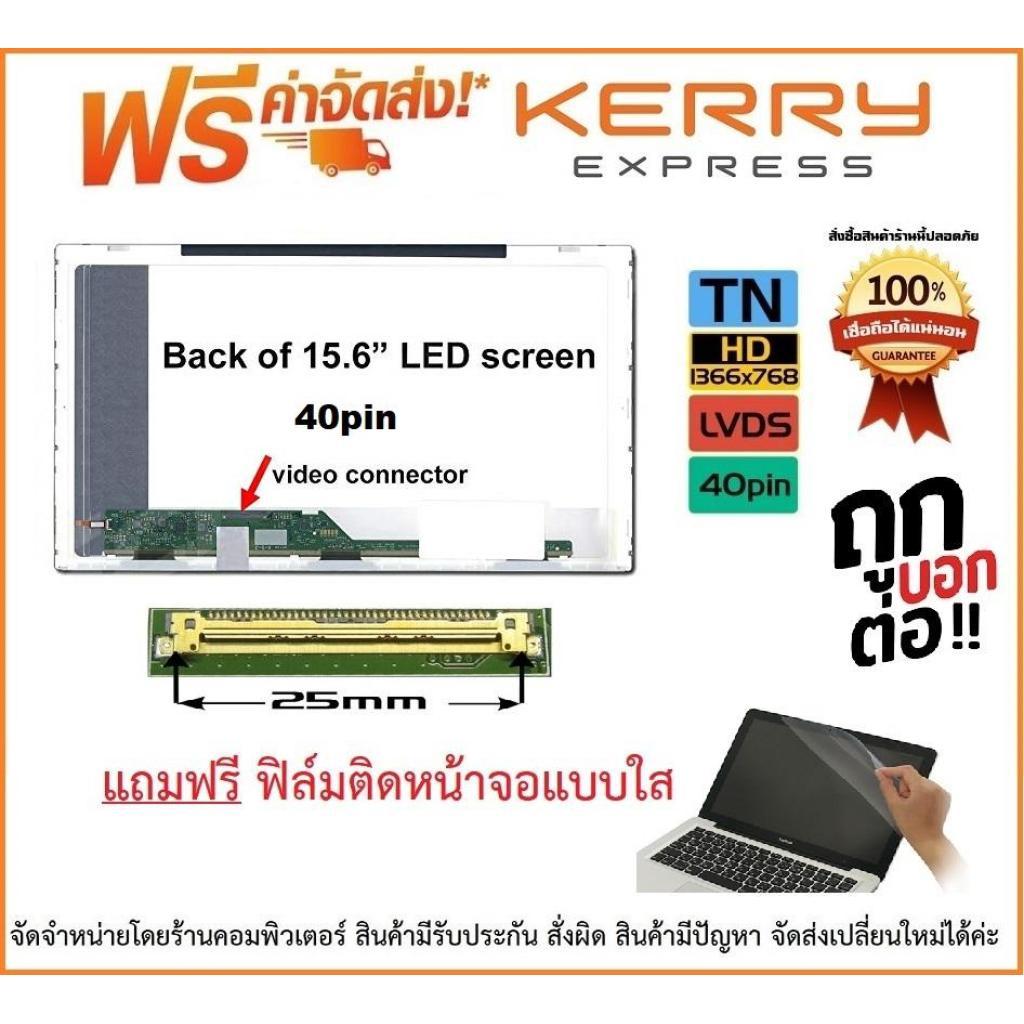 Original For HP 15-ax004nf 15-ax013dx 15-ax007ng 15-ax009nm 15-ax010ca Cpu Fan