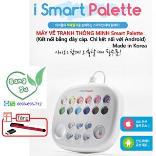 MÁY VẼ TRANH THÔNG MINH Smart Palette Bluetooth-Dây cáp (ios, android)