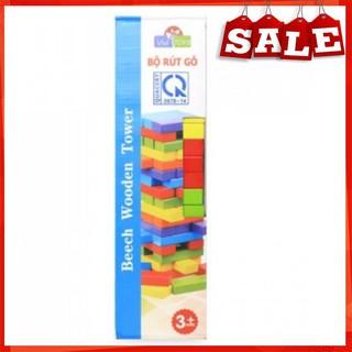 [BÁN LẺ] Đồ chơi gỗ – domino màu 54 thanh cho bé [HOT]
