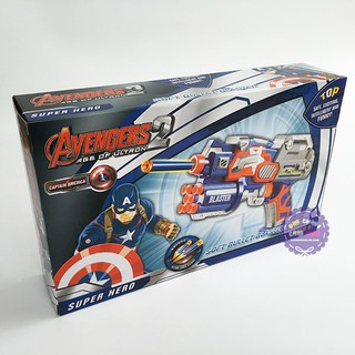 Hộp đồ chơi sún g bắn đạ n mút xốp mềm Đội trưởng Mỹ