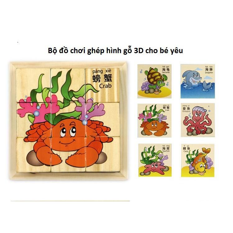 Bộ đồ chơi ghép hình bằng gỗ 3d cho bé yêu-MS11 - 9944678 , 628054427 , 322_628054427 , 59000 , Bo-do-choi-ghep-hinh-bang-go-3d-cho-be-yeu-MS11-322_628054427 , shopee.vn , Bộ đồ chơi ghép hình bằng gỗ 3d cho bé yêu-MS11