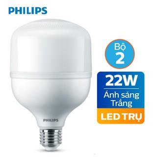 Bộ 2 Bóng đèn Philips LED TForce 22W HB E27- Ánh sáng trắng Ánh sáng vàng thumbnail